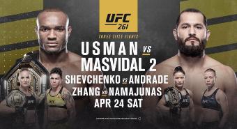 Get 26-1 Odds On UFC 261 Usman Vs Masvidal At DraftKings Sportsbook!